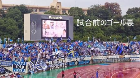 名古屋グランパス2