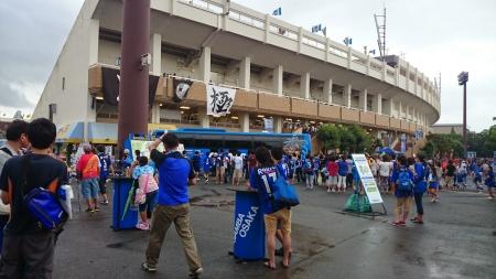 名古屋グランパス1