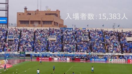 名古屋グランパス8