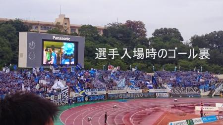 名古屋グランパス7