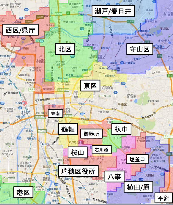 名古屋マップ