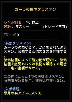 2014022720585339d.png