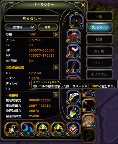 20140303080009182.png