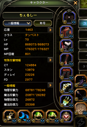 20140305071913830.png
