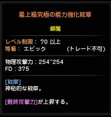 暗黒ギルド2