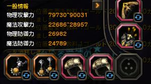暗黒ギルド3