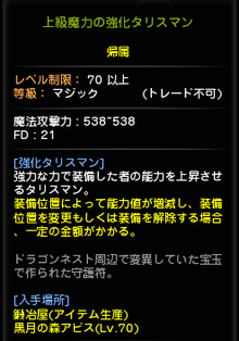 20140329074552bb8.png