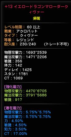 りょうえる133