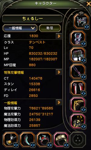 りょうえる13333