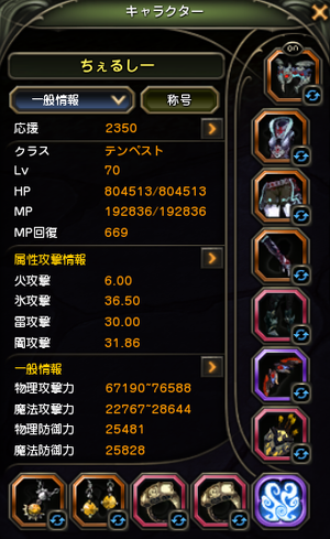 20140512065040365.png