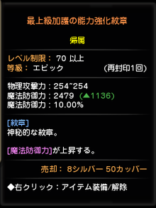 20140512072318bb7.png