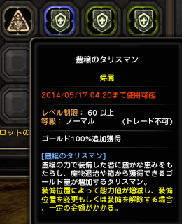 2014051805075650f.png