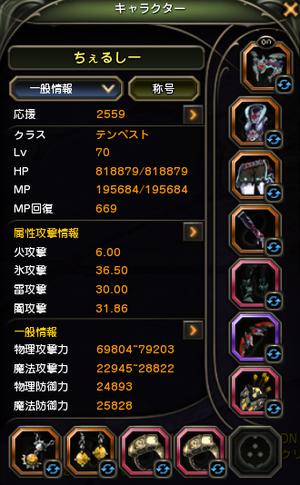 20140526204800af7.png