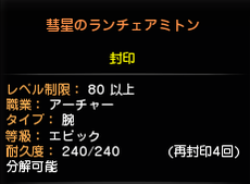 20140828065330b9a.png