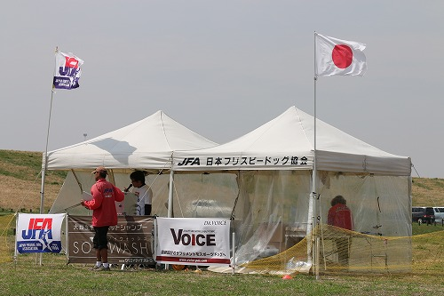 20140328-1.jpg