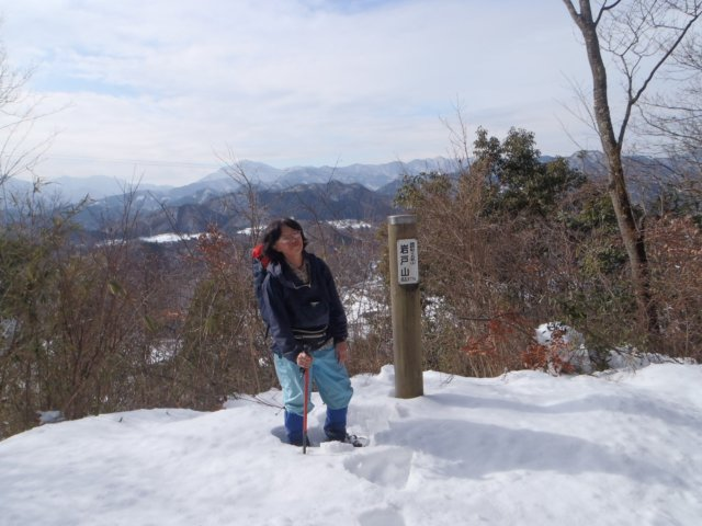 01岩戸山の山頂
