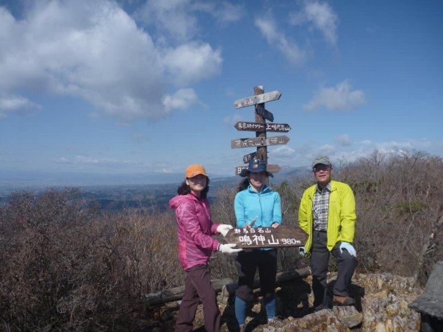 06鳴神山南峰(桐生岳)の山頂