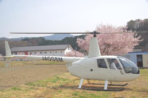 小さいヘリコプター