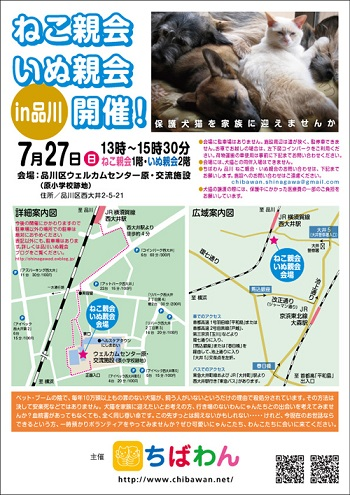 shinagawa46_posterb.jpg