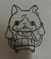 bakenoko3.jpg