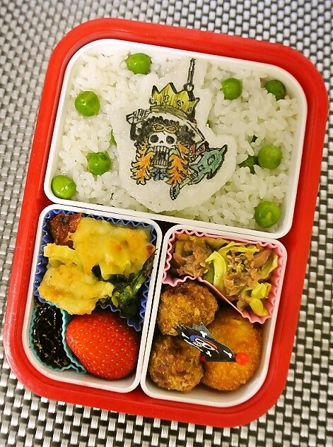 foodpic5080726Q.jpg