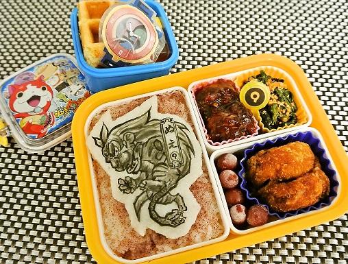 foodpic5216601S.jpg