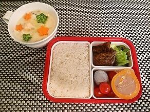 foodpic5288323.jpg