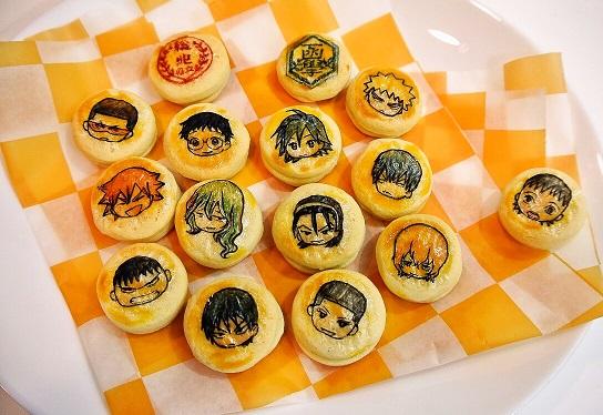 ypcookies.jpg