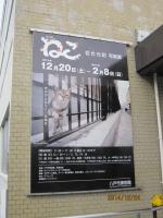 blog141224_1.jpg