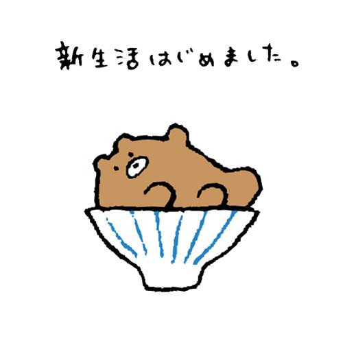 sinseikatsu.jpg