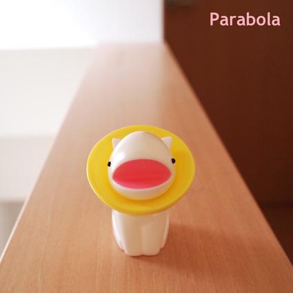 parabola+b.jpg