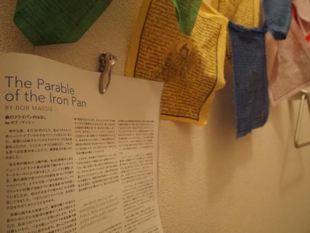 20140211TheParableOfTheIronPan-11.jpg