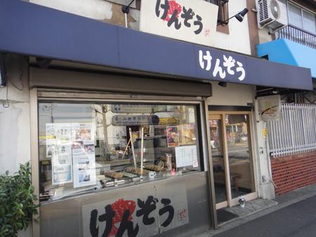 201402TaiyakiKENZO-2.jpg
