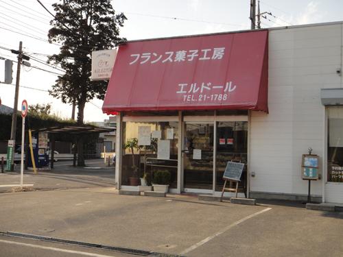20140312AILEDOR-Umesato-1.jpg