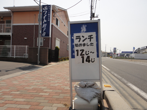 20140417WhiteGyoza-3.jpg