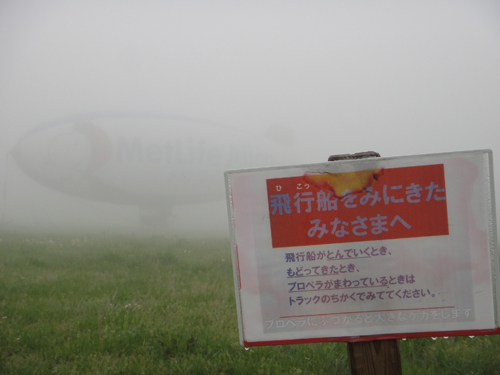 20140503AirShipSnoopy-J-3.jpg