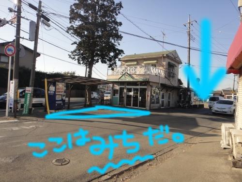 20140513MeatDelica-Kobayashi-13.jpg