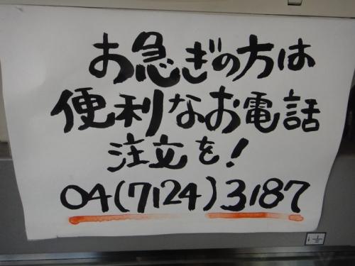 20140513MeatDelica-Kobayashi-6.jpg