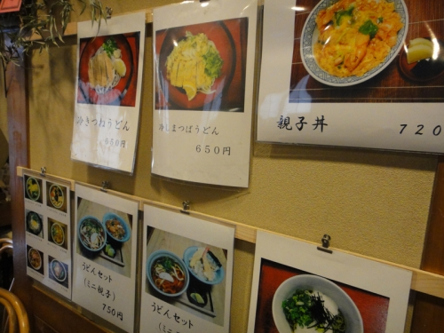 20140524Matsubaya-Udon-3.jpg
