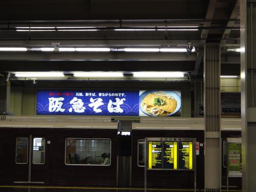20140524Matsubaya-Udon-7.jpg