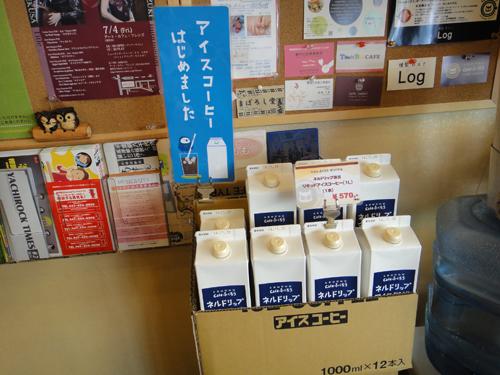 20140604CafeFukurou-2.jpg