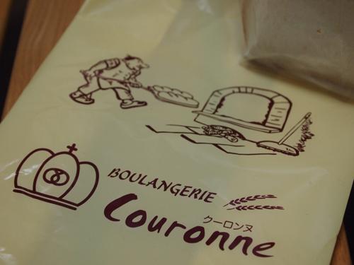 20140604Couronne-Inzai-9.jpg