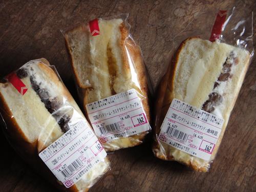 20140701CastelaSandwich-Toyama-1.jpg