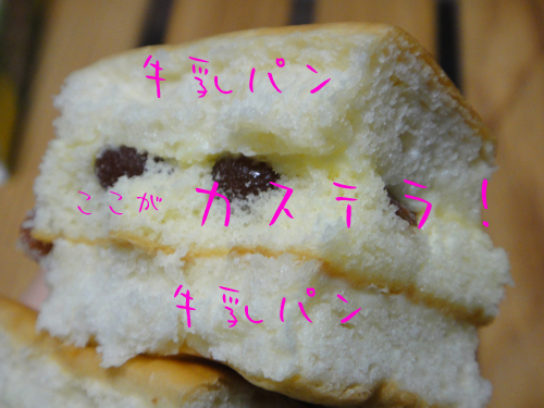 20140701CastelaSandwich-Toyama-10.jpg