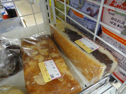 20140701CastelaSandwich-Toyama-4.jpg