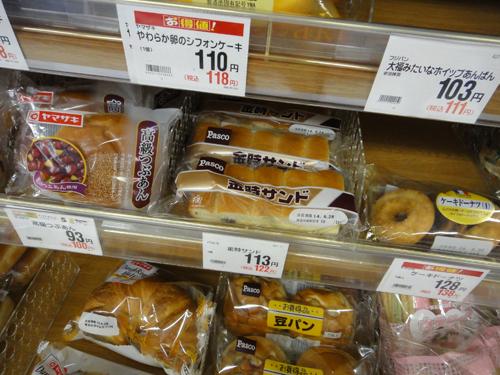 20140701CastelaSandwich-Toyama-5.jpg