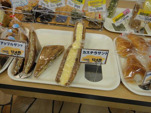 20140701CastelaSandwich-Toyama-6.jpg
