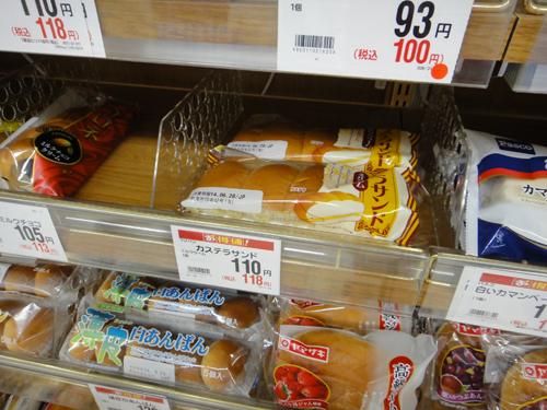 20140701CastelaSandwich-Toyama-7.jpg