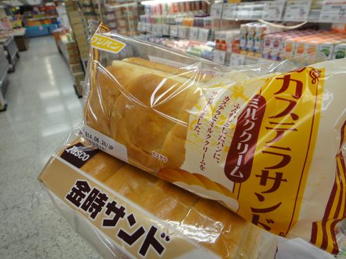 20140701CastelaSandwich-Toyama-8.jpg