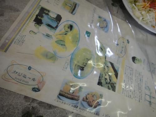 20140701KASHMIR-Toyama-3.jpg
